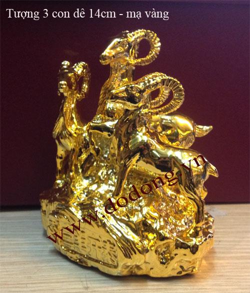 Tượng 3 con dê phong thủy mạ vàng – quà tặng phong thủy0