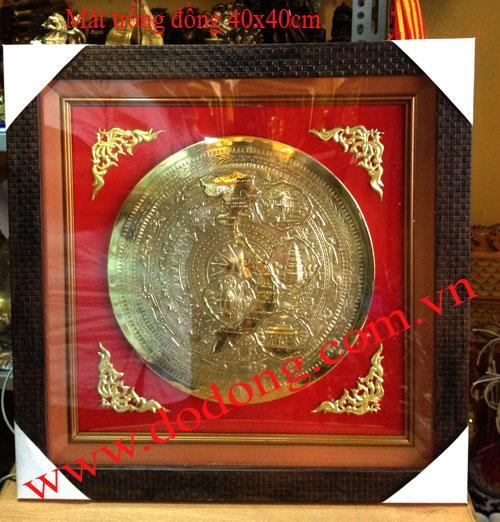 Tranh mặt trống đồng khắc hình chữ S,văn hóa 4 miền, kt 40x40cm,mặt trống 23cm - giá 1,1tr/ bức