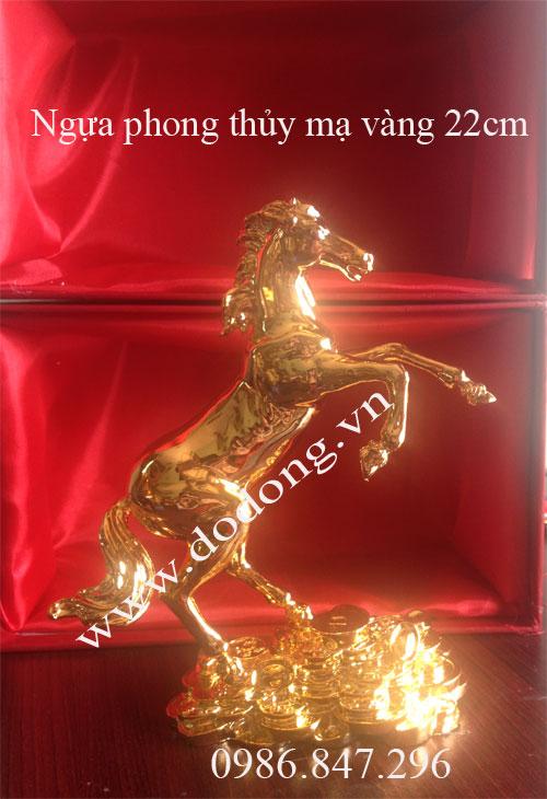 Ngựa đồng đúc nguyên khối mạ vàng - cao 22cm - 3,5tr/ con