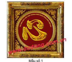 Tranh chữ đồng mạ vàng quà tặng, trang trí – chữ mạ vàng