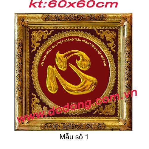 Tranh chữ đồng mạ vàng quà tặng, trang trí – chữ mạ vàng0