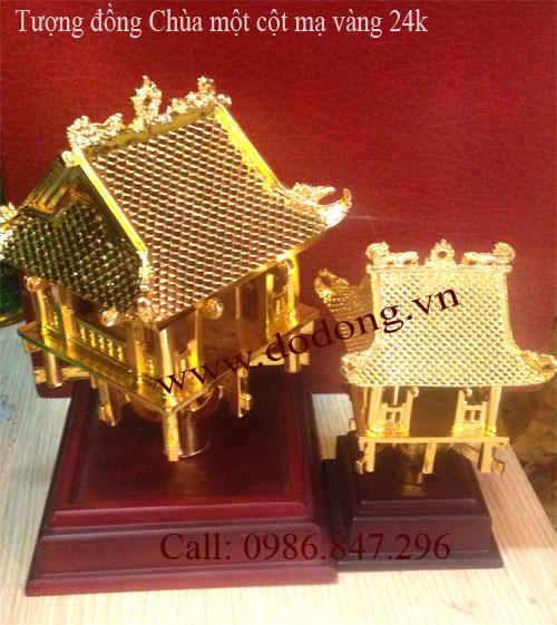 Qùa tặng tượng chùa một cột đúc thu nhỏ bằng đồng, mạ vàng cao cấp