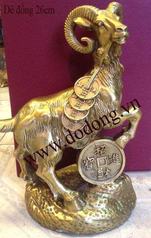 Tượng đồng dê đứng xâu tiền cao 16cm, cao 25cm đúc đồng nguyên khối