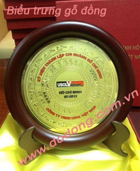 Đĩa đồng ăn mòn khắc lời tặng.logo công ty