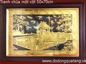Tranh đồng chùa Một Cột văn hóa Hà Nội  50x70cm – quà tặng