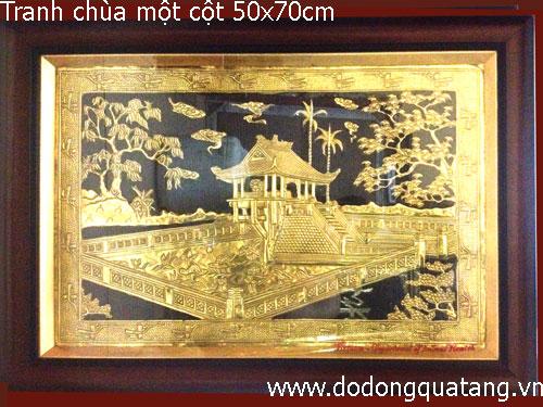 Tranh đồng chùa Một Cột văn hóa Hà Nội  50x70cm – quà tặng0