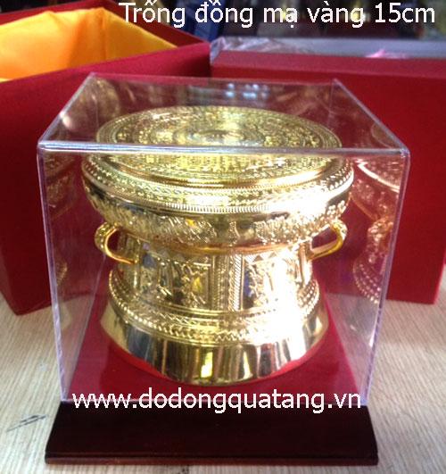 Quà tặng trống đồng mạ vàng – TMV 15 – đồ đồng quà tặng
