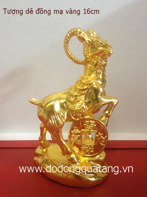 Tượng đồng dê cỡ nhỏ cao 16cm đúc đồng mạ vàng làm quà tặng,biểu ý nhĩa năm 2015