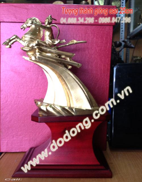 Qùa tặng tượng đồng thánh gióng cao 25cm