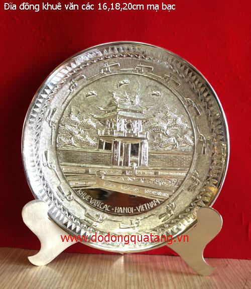 Đĩa đồng chạm bạc 999 cao cấp làm quà lưu niệm ý nghĩa Hà nội - Việt nam