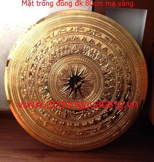 Mặt trống đồng đk 80cm mạ vàng cao cấp dùng làm quà tặng,trang trí phong thủy