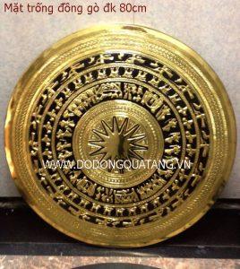Mặt trống đồng dk 80cm đồng vàng sáng – đồ đồng việt