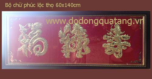 Bộ tranh phúc lộc thọ chữ hóa rồng 60x140cm