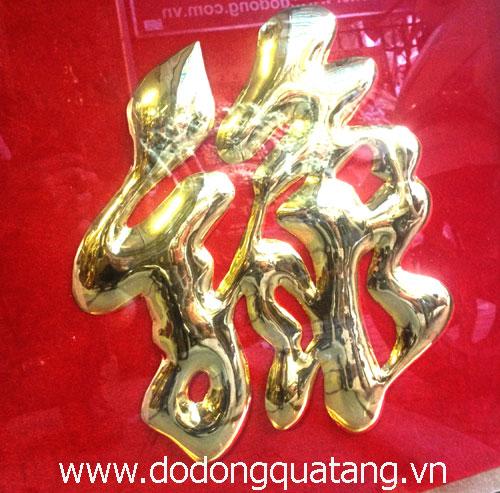 Chữ đồng vàng nguyên chất,cao 25cm,mạ vàng toàn bộ bề mặt chữ,nền nhung đỏ