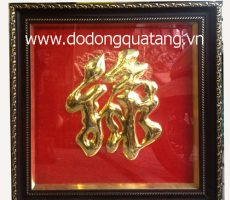 Qùa tặng chữ lộc mạ vàng 60cm – đồ đồng việt