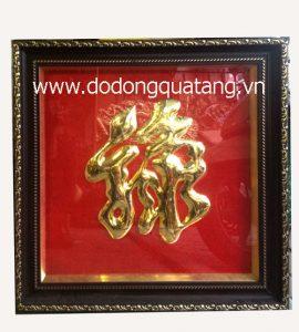 Tranh chữ lộc khung 60x60cm mạ vàng – đồ đồng việt