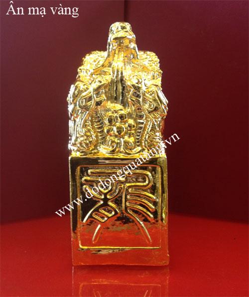 Ân phong thủy bằng đồng mạ vàng 16cm – đồ đồng việt