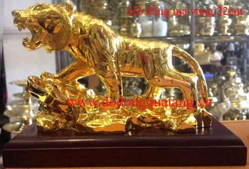 Tượng hổ đồng mạ vàng 22cm phong thủy – đồ đồng quà tặng0