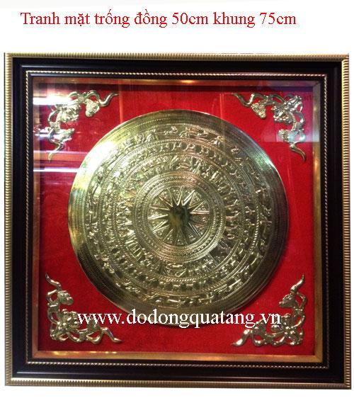 Tranh mặt trống đồng văn hóa Việt khung 75cm – đồ đồng việt