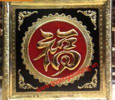 Tranh chữ phúc khung đồng mạ vàng