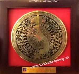 Biểu trưng mặt trống lưu niệm cho đại hội – Mặt trống đồng