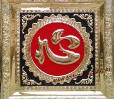 Tranh chữ tâm khung đồng mạ vàng 60cm – Tranh đồng