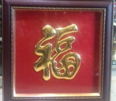 Chữ phúc mạ vàng quà mừng tân gia