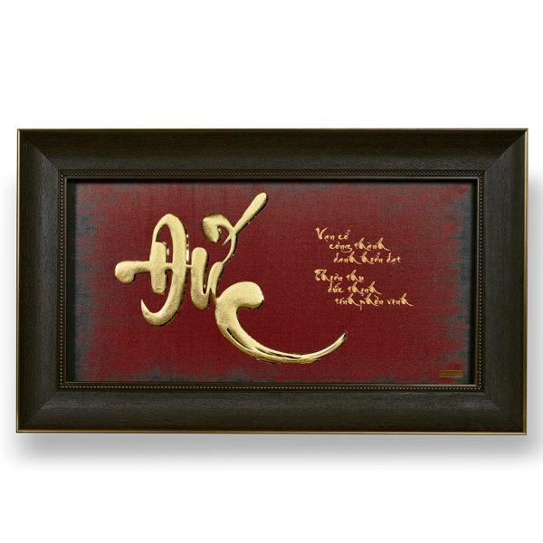 Tranh thư pháp chữ đức bằng vàng 24k0