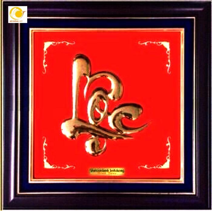 Tranh chữ lộc bằng đồng mạ vàng cao cấp,chữ thư pháp 50cm0