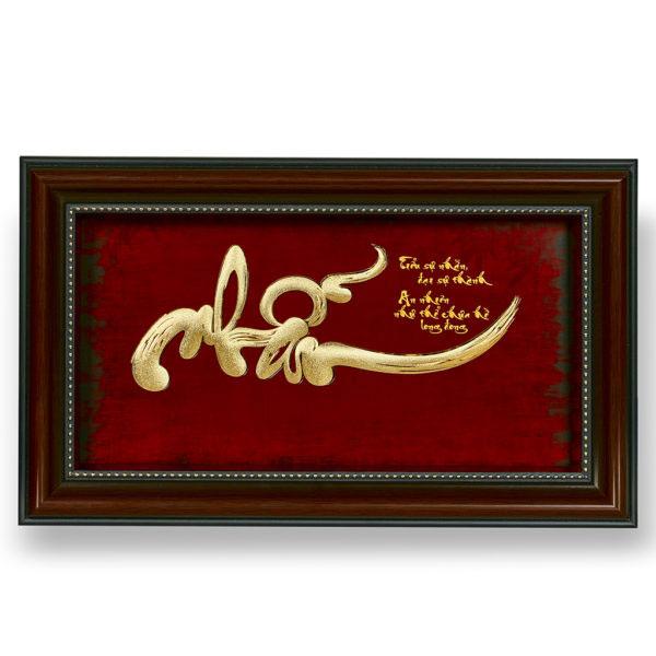 Tranh thư pháp chữ nhẫn bằng vàng 24k0