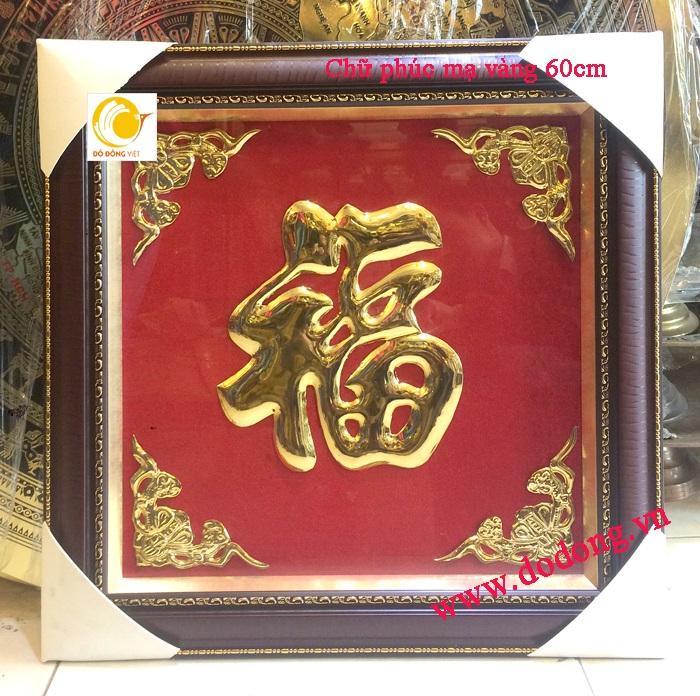 Tranh chữ phúc hán nôm mạ vàng 50x50cm,60x60cm0