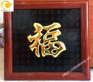 Tranh chữ phúc đồng liền dát vàng cao cấp 60cm