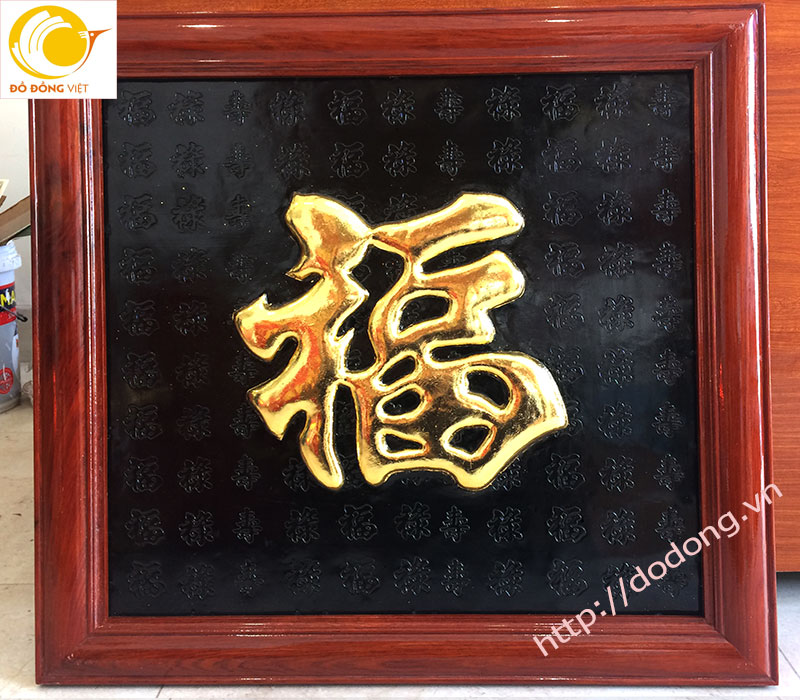 Tranh chữ phúc đồng liền dát vàng cao cấp 60cm0