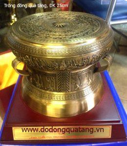 7 Lý do sản phẩm quà tặng bằng đồng tại Đồ đồng Việt được đánh giá cao