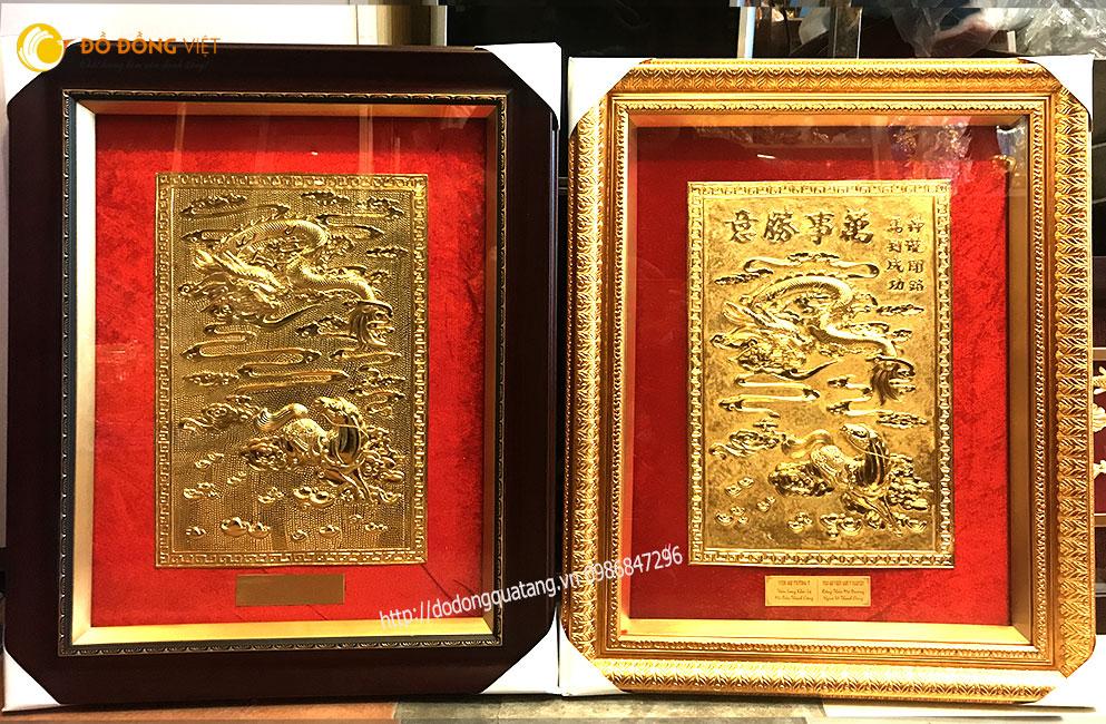 Tranh rồng ngựa bằng đồng mạ vàng cao cấp làm đồ trang trí phong thủy cho công danh,sự nghiệp