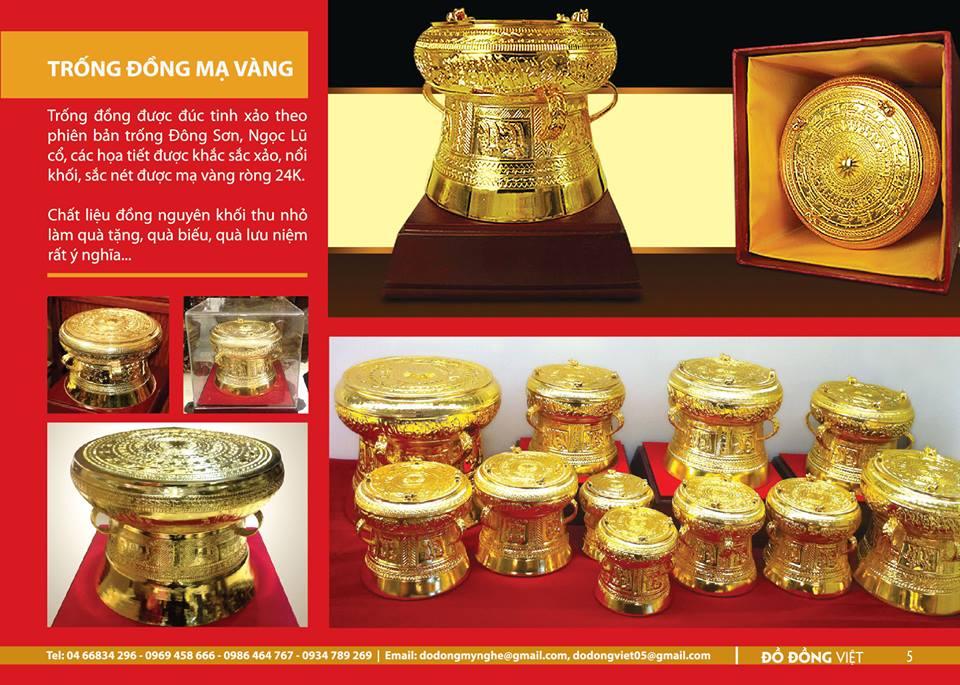 Trống đồng quà tặng, trống đồng mạ vàng 24k,quà tặng sự kiện cao cấp0